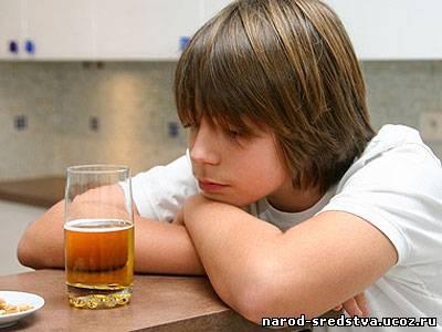 Картинки по запросу пиво и подростки
